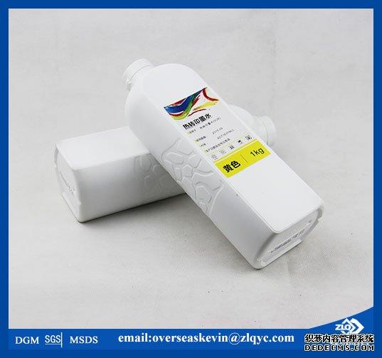 sublimation digital ink for inkjet printer