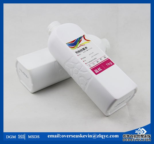 digital printing sublimation ink magenta