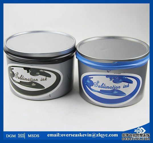 dye sublimation offset ink in china