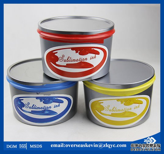 tintas para sublimation offset in Indonesia