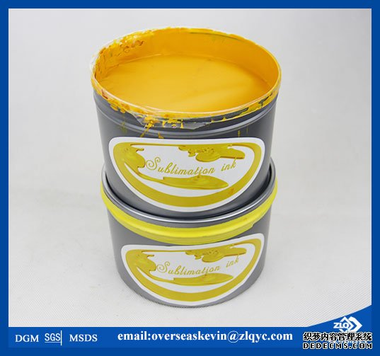 lithographic transfer printing ink in North America