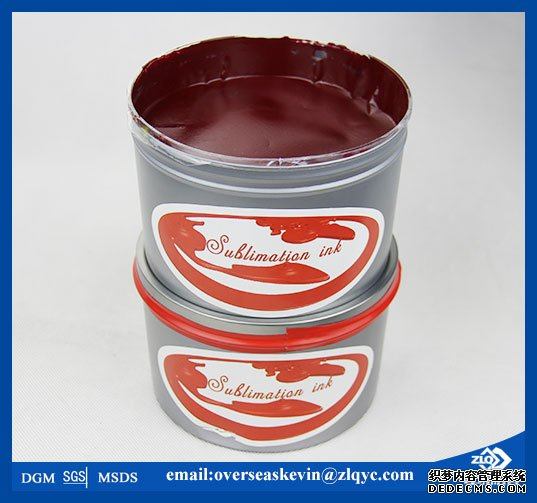 lithographic transfer printing sublimation ink in china