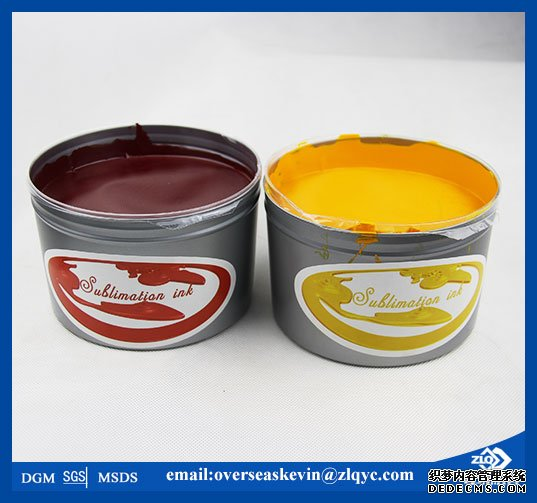 sublimation ink for lithographic printing in Europe