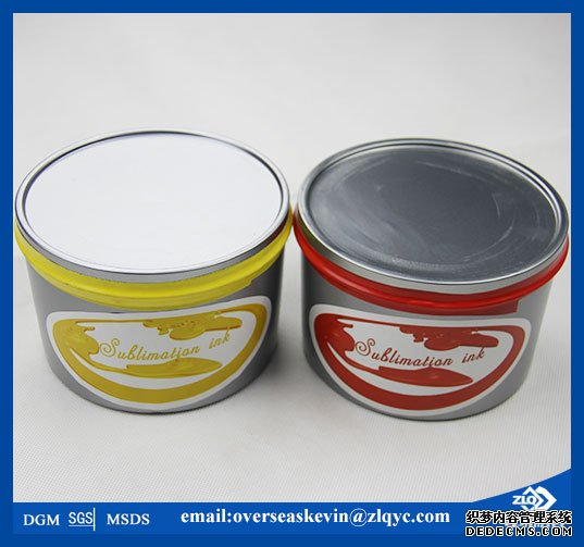 Sublimation litho offset Process Printing Ink