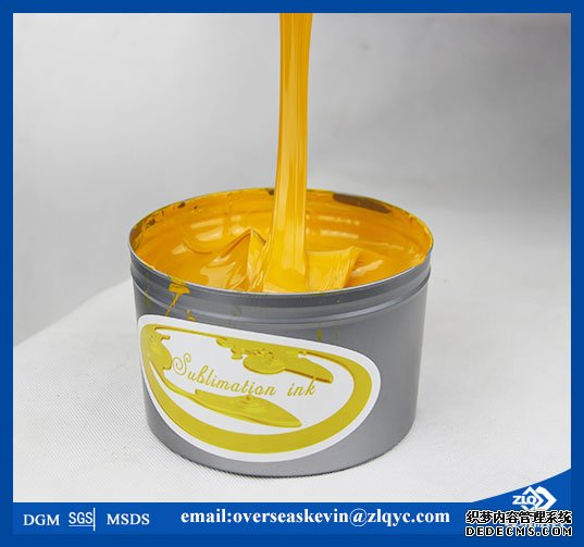 Sublimation Sheeted Offset Inks for litho Printing