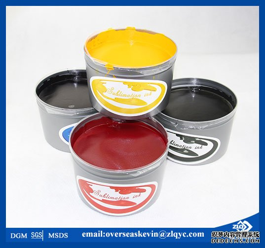 sublimation litho transfer printing ink in russia