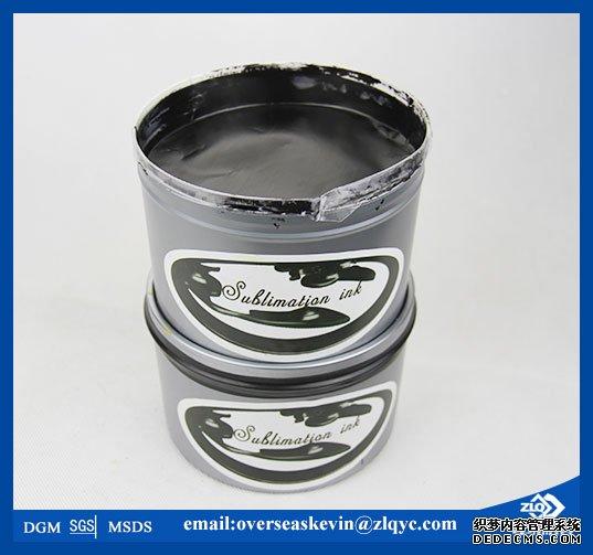 black offset sublimation oil ink