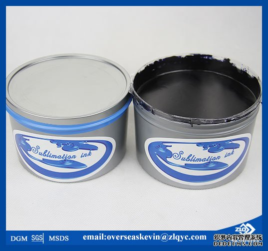 cyan lithographic sublimation inks
