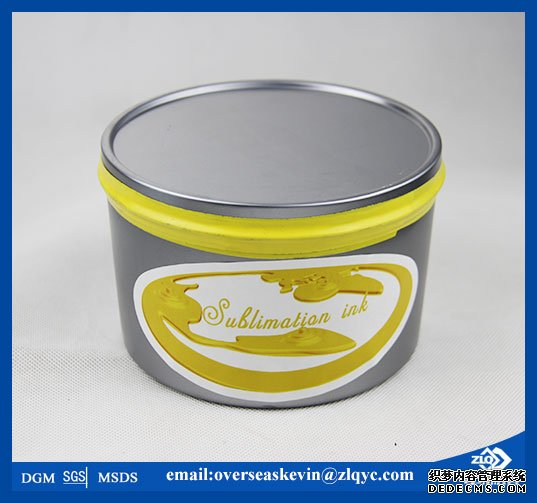 yellow sublimation ink for lithographic presses