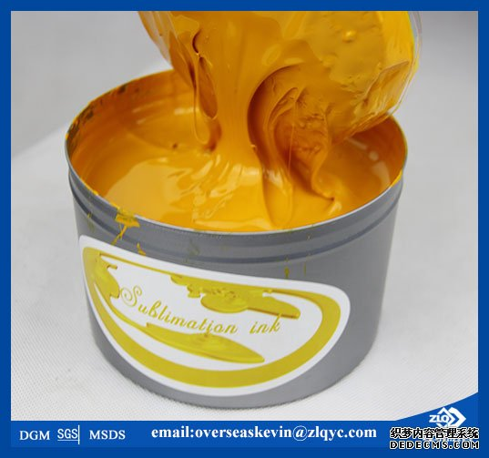 yellow offset sublimation ink for lithographic presses