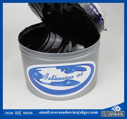 cyan lithographic sublimation ink offset