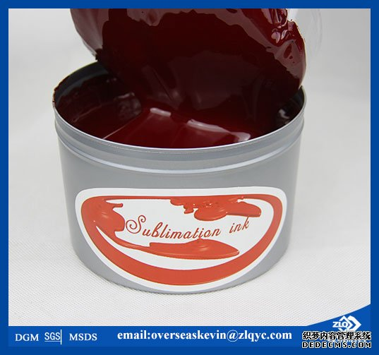sublimation offset ink for heat transfer presses in Argentin