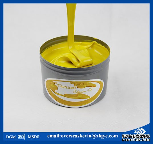 sublimation thermal transfer offset ink in the Spain