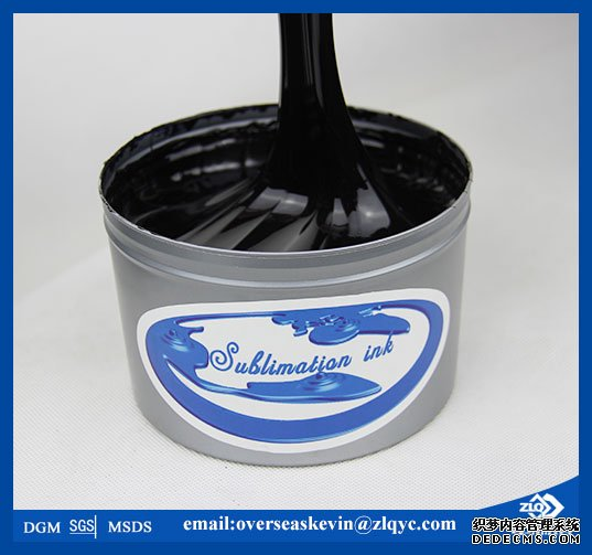sublimation ink for lithography printing in peru
