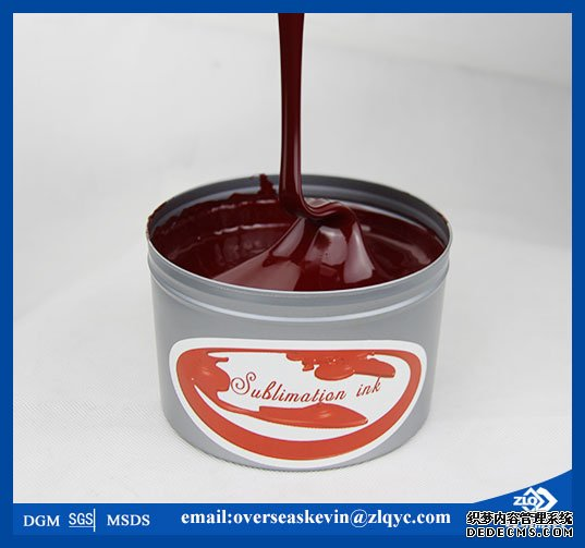 offset sublimation ink for acrylic fiber transfer printing