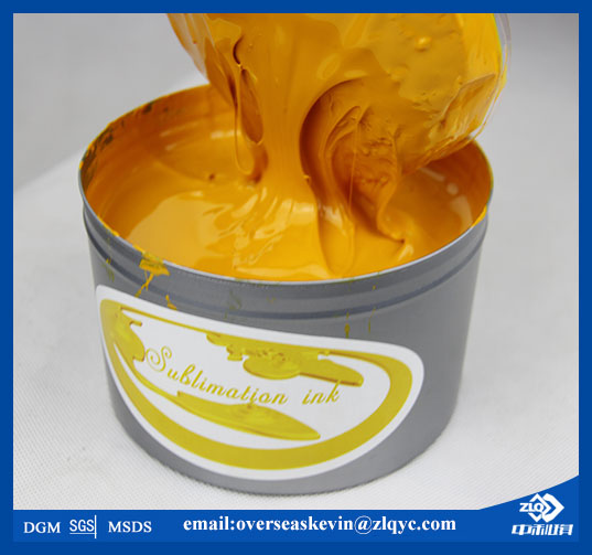 Zhongliqi bright color sublimation offset ink CMYK