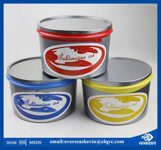 sublimation offset heat transfer printing ink with low cost