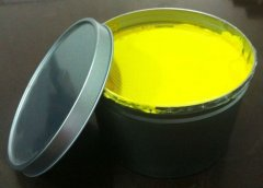 Good quality yellow fluorescence sublimation offset ink for