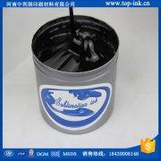 质量稳定价格优的热转印油墨